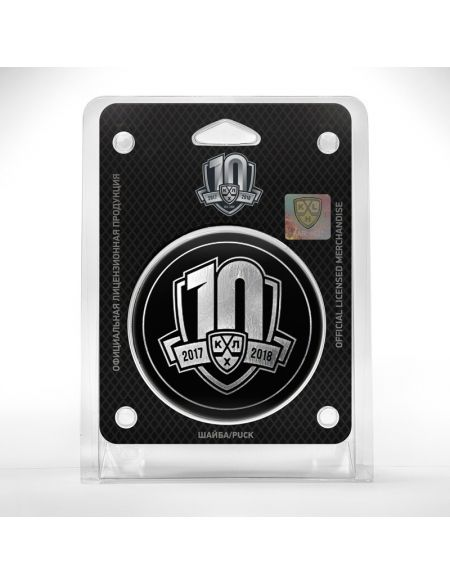 Puck KHL 10th season  Pucks KHL FAN SHOP – hockey fan gear, apparel and souvenirs