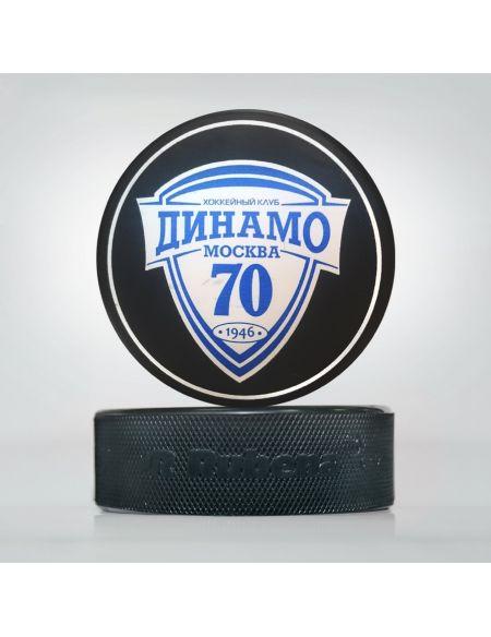 Шайба ХК Динамо Москва 70 лет  Динамо Мск КХЛ ФАН МАГАЗИН – фанатская атрибутика, одежда и сувениры