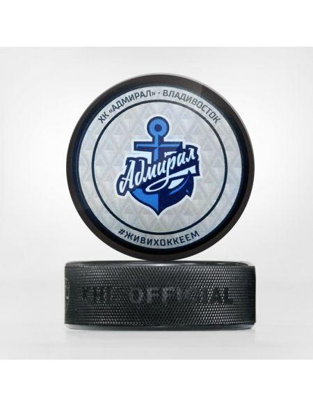 Puck Admiral  Pucks KHL FAN SHOP – hockey fan gear, apparel and souvenirs