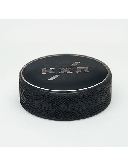 Puck Severstal  Severstal KHL FAN SHOP – hockey fan gear, apparel and souvenirs
