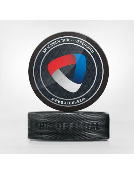 Puck Severstal  Severstal KHL FAN SHOP – hockey fan gear, apparel and souvenirs