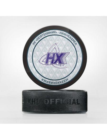Puck Neftekhimik  Pucks KHL FAN SHOP – hockey fan gear, apparel and souvenirs