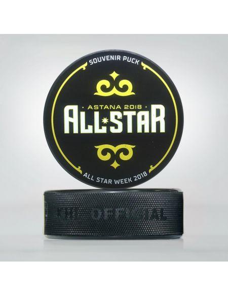 Puck KHL All Star 2018 Astana MZS-2018 KHL KHL FAN SHOP – hockey fan gear, apparel and souvenirs