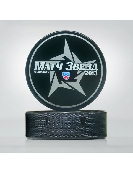 Puck KHL All Star 2013 Chelyabinsk  KHL KHL FAN SHOP – hockey fan gear, apparel and souvenirs