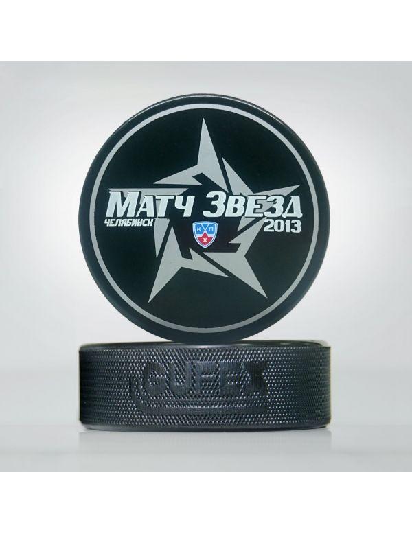 Puck KHL All Star 2013 Tscheljabinsk  KHL KHL FAN SHOP – Hockey Fan Ausrüstung, Kleidung und Souvenirs