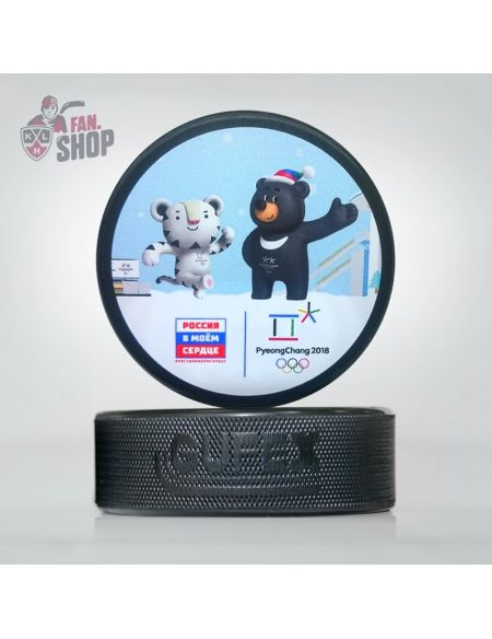 Puck Russia Olympic PyeongChang 2018 PHN2018 Pucks KHL FAN SHOP – hockey fan gear, apparel and souvenirs