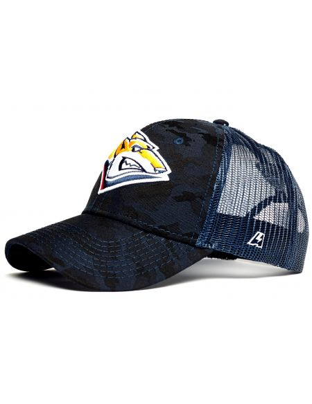 Cap Metallurg Magnitogorsk 10913 Caps KHL FAN SHOP – hockey fan gear, apparel and souvenirs