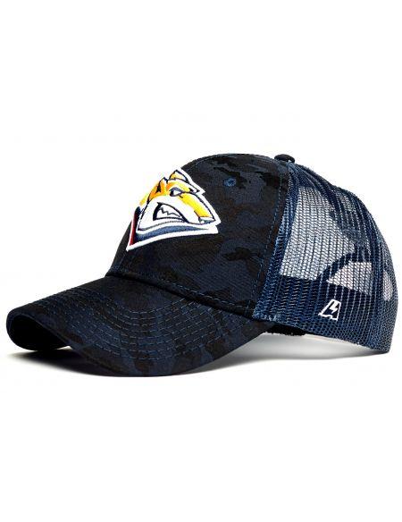 Cap Metallurg Magnitogorsk 10913 Caps KHL FAN SHOP – Hockey Fan Ausrüstung, Kleidung und Souvenirs