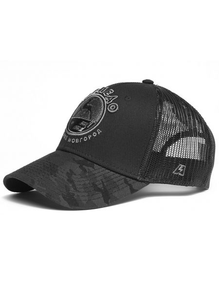 Cap Torpedo 10925 Torpedo KHL FAN SHOP – hockey fan gear, apparel and souvenirs