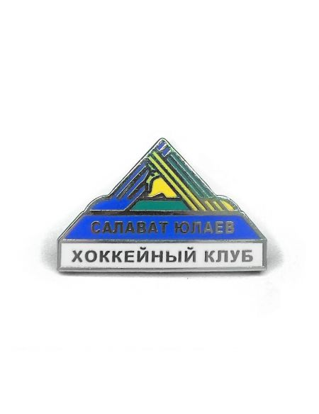Pin Salavat Yulaev  Salavat Yulaev KHL FAN SHOP – hockey fan gear, apparel and souvenirs