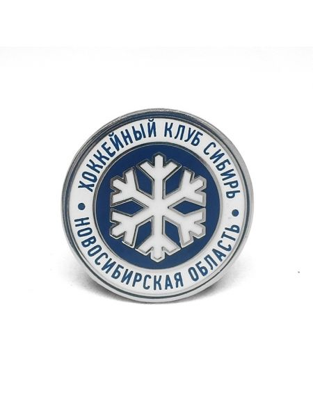 Значок Сибирь  Значки КХЛ ФАН МАГАЗИН – фанатская атрибутика, одежда и сувениры