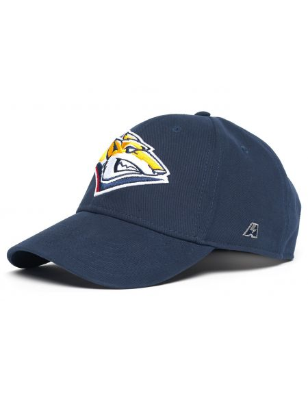 Cap Metallurg Magnitogorsk 106672 Metallurg Mg KHL FAN SHOP – hockey fan gear, apparel and souvenirs