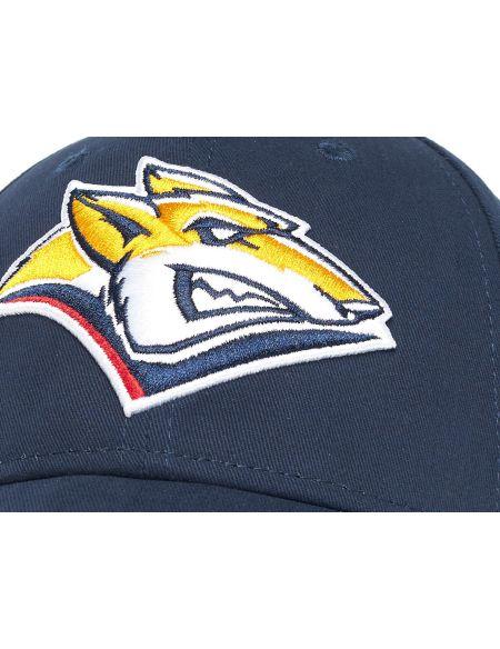 Cap Metallurg Magnitogorsk 106672 Metallurg Mg KHL FAN SHOP – hockey fan gear, apparel and souvenirs