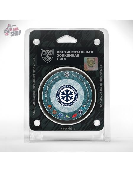 Puck Sibir  Pucks KHL FAN SHOP – hockey fan gear, apparel and souvenirs