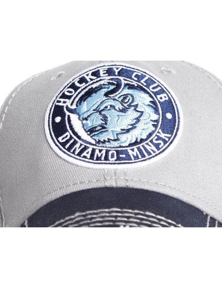Cap Dinamo Minsk 12955 Dinamo Mn KHL FAN SHOP – hockey fan gear, apparel and souvenirs