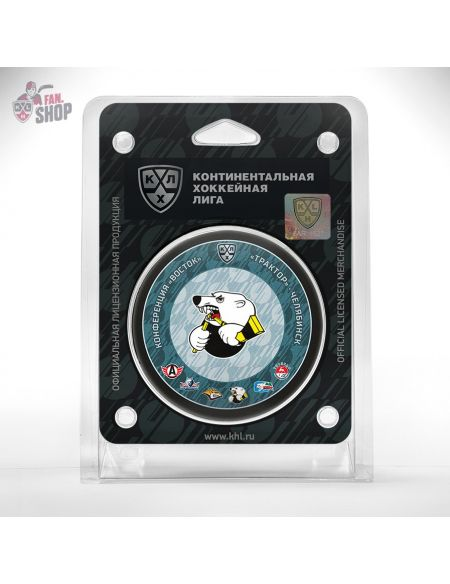 Puck Traktor 11th season  Pucks KHL FAN SHOP – hockey fan gear, apparel and souvenirs