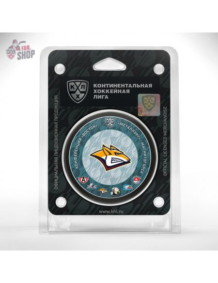 Puck Metallurg Magnitogorsk  Metallurg Mg KHL FAN SHOP – hockey fan gear, apparel and souvenirs