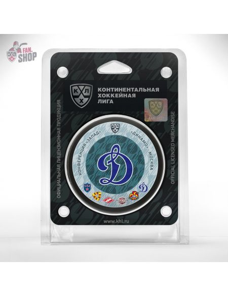 Puck Dynamo Moscow  Dynamo Msk KHL FAN SHOP – hockey fan gear, apparel and souvenirs
