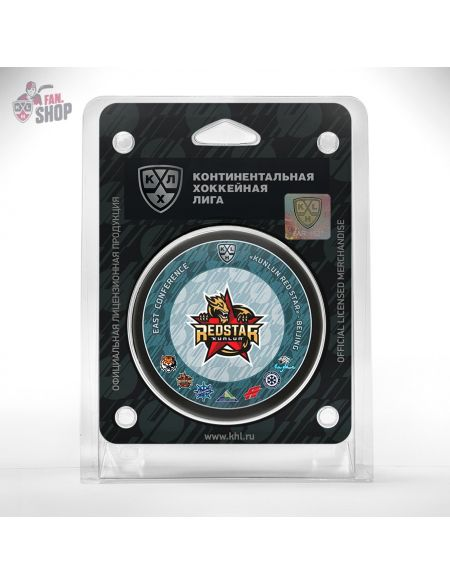 Puck Red Star Kunlun  Kunlun Red Star KHL FAN SHOP – hockey fan gear, apparel and souvenirs