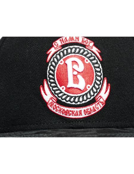 Бейсболка Витязь 950098 Витязь КХЛ ФАН МАГАЗИН – фанатская атрибутика, одежда и сувениры