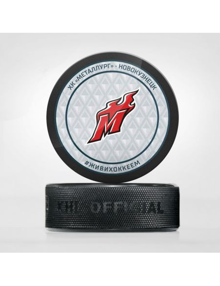 Puck Metallurg Novokuznetsk  Pucks KHL FAN SHOP – hockey fan gear, apparel and souvenirs