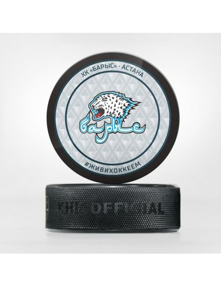 Puck Barys  Pucks KHL FAN SHOP – hockey fan gear, apparel and souvenirs
