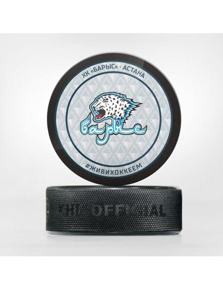 Puck Barys  Pucks KHL FAN SHOP – Hockey Fan Ausrüstung, Kleidung und Souvenirs