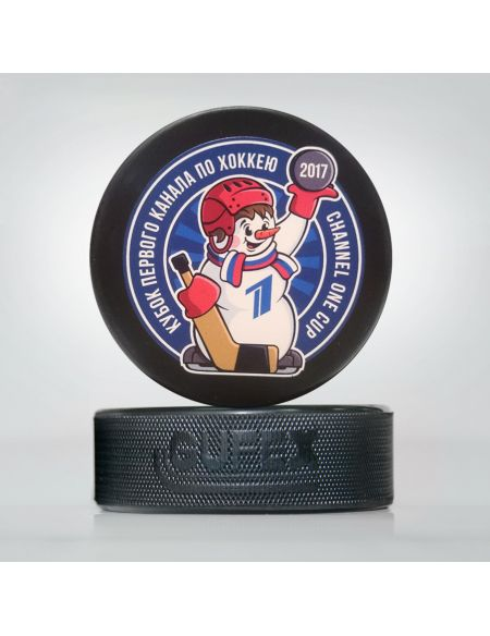 Puck Channel One Cup 2017  Home KHL FAN SHOP – hockey fan gear, apparel and souvenirs