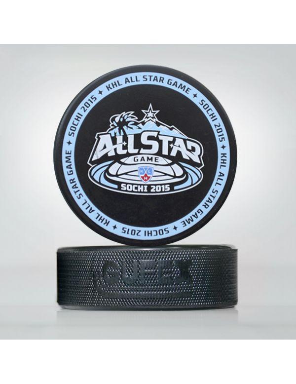 Puck KHL All Star 2015 Sochi  KHL KHL FAN SHOP – hockey fan gear, apparel and souvenirs