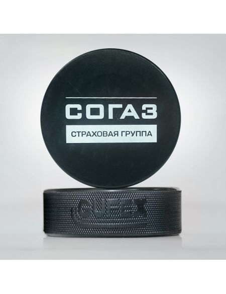 KHL playoff game puck, season 2018-2019 (rus)  Home KHL FAN SHOP – hockey fan gear, apparel and souvenirs