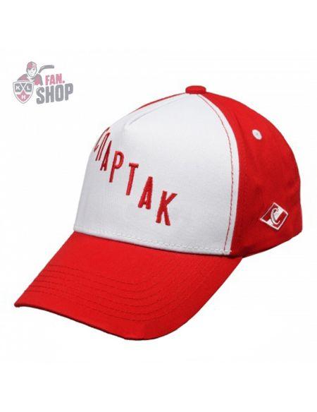 Cap Spartak SM00031 Spartak KHL FAN SHOP – Hockey Fan Ausrüstung, Kleidung und Souvenirs