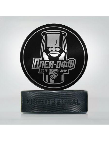 Puck PlayOff KHL 11th season  Pucks KHL FAN SHOP – hockey fan gear, apparel and souvenirs