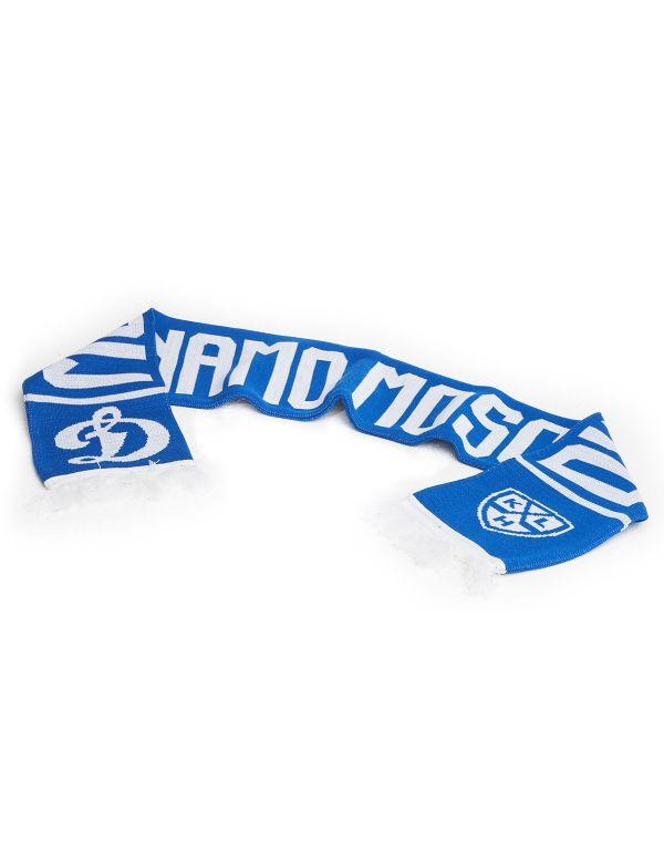 Scarf Dynamo Moscow 5741 Scarves KHL FAN SHOP – hockey fan gear, apparel and souvenirs