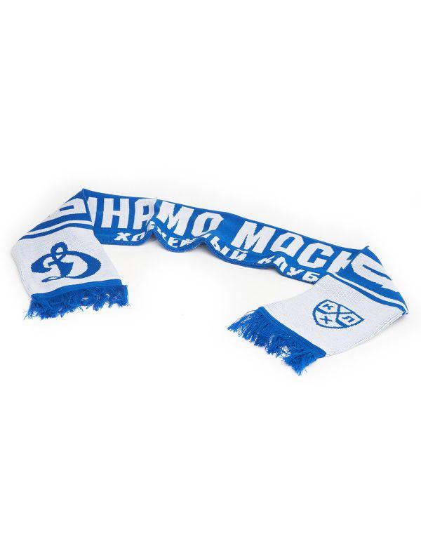 Scarf HC Dynamo Moscow 5742 Scarves KHL FAN SHOP – hockey fan gear, apparel and souvenirs