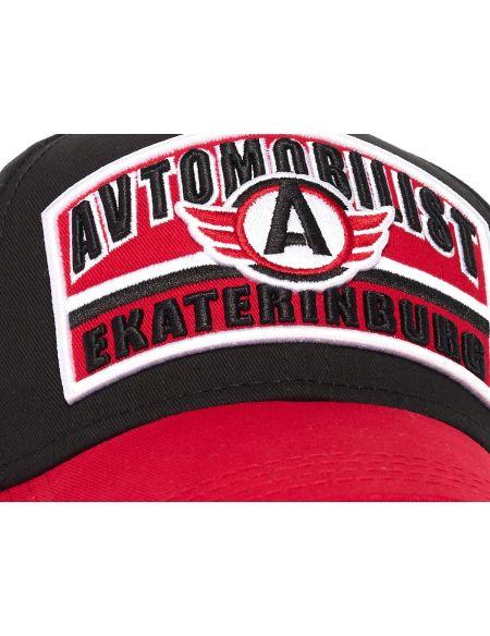 Cap Awtomobilist 10953 Awtomobilist KHL FAN SHOP – Hockey Fan Ausrüstung, Kleidung und Souvenirs
