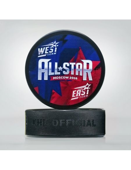 Puck KHL All Star 2016 Moscow  KHL KHL FAN SHOP – hockey fan gear, apparel and souvenirs