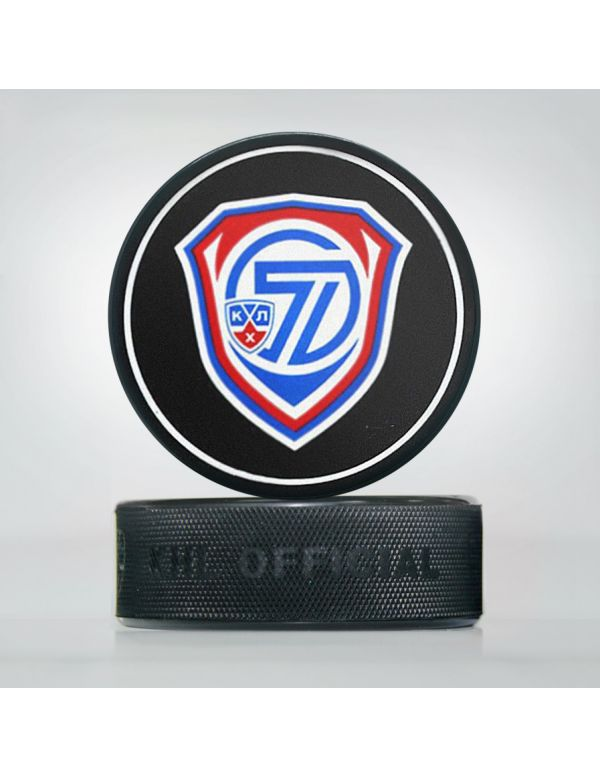 Puck KHL Opening Cup 2014  KHL KHL FAN SHOP – hockey fan gear, apparel and souvenirs