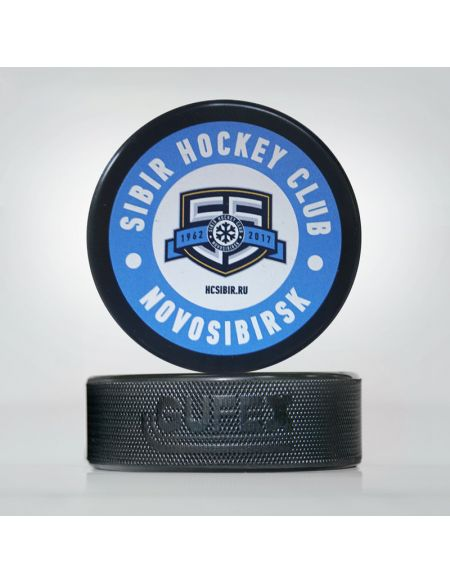 Puck HC Sibir 55 years  Pucks KHL FAN SHOP – hockey fan gear, apparel and souvenirs