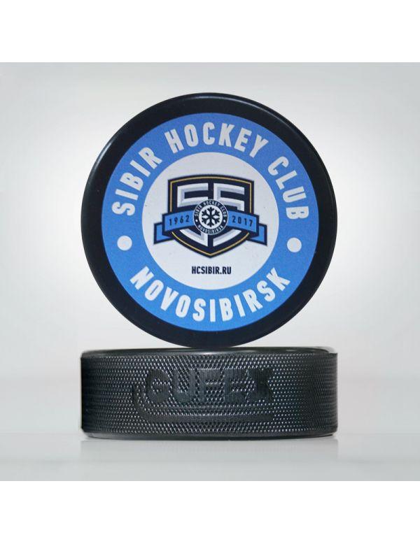 Puck HC Sibir 55 years  Pucks KHL FAN SHOP – hockey fan gear, apparel and souvenirs