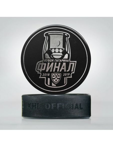 KHL final game puck, season 2018-2019 (rus)  Home KHL FAN SHOP – hockey fan gear, apparel and souvenirs