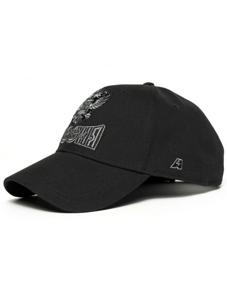 Cap Russia 101587 Russia KHL FAN SHOP – hockey fan gear, apparel and souvenirs
