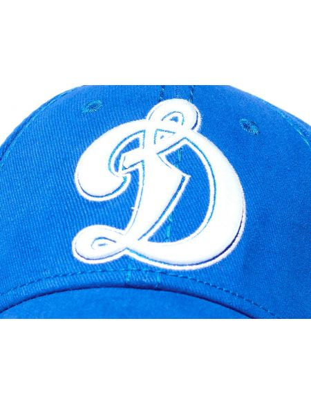 Cap Dynamo Moscow 10880 Dynamo Msk KHL FAN SHOP – hockey fan gear, apparel and souvenirs