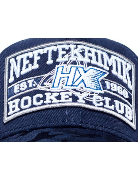 Cap Neftekhimik 10856 Neftekhimik KHL FAN SHOP – hockey fan gear, apparel and souvenirs