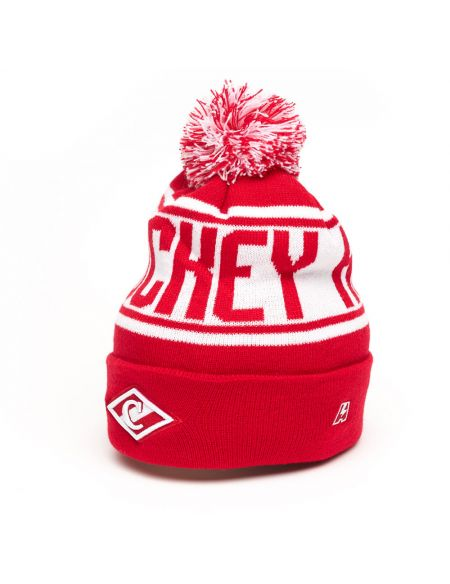 Hat Spartak 11873 Spartak KHL FAN SHOP – hockey fan gear, apparel and souvenirs