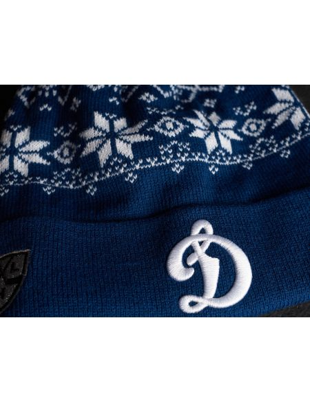 Hat Dynamo Moscow 11865 Dynamo Msk KHL FAN SHOP – hockey fan gear, apparel and souvenirs