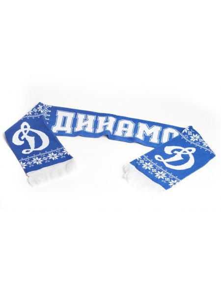 Scarf Dynamo Moscow 11869 Scarves KHL FAN SHOP – hockey fan gear, apparel and souvenirs