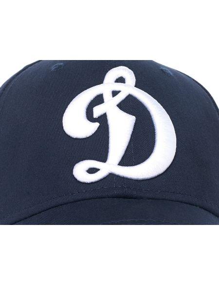 Cap Dynamo Moskau 10946 Dynamo Msk KHL FAN SHOP – Hockey Fan Ausrüstung, Kleidung und Souvenirs