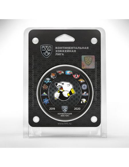 Puck Traktor 12th season  Pucks KHL FAN SHOP – hockey fan gear, apparel and souvenirs