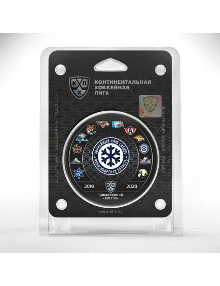 Puck Sibir 12th season  Pucks KHL FAN SHOP – hockey fan gear, apparel and souvenirs