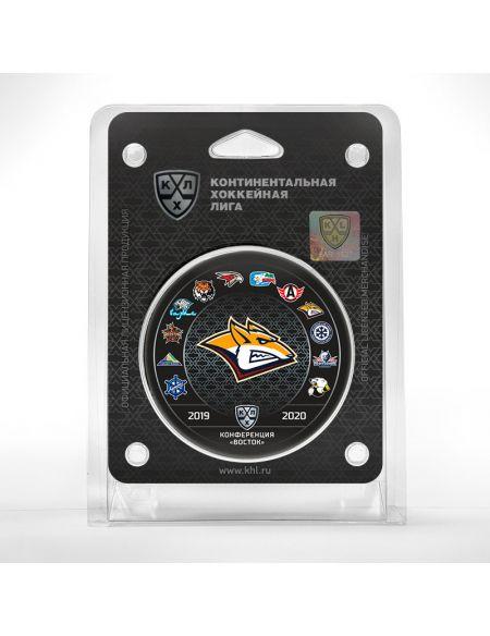 Metallurg Magnitogorsk puck 2019/2020  Metallurg Mg KHL FAN SHOP – Hockey Fan Ausrüstung, Kleidung und Souvenirs